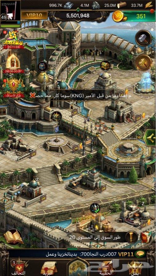 قلعة انتقام السلاطين 29 سيرفر 117