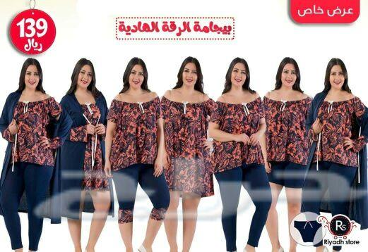 اطقم حريم السلطان السباعي صناعه تركي نخب اول