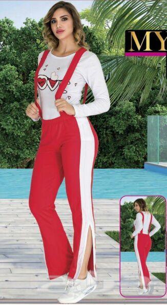 الأحلى دائما للملابس التركية