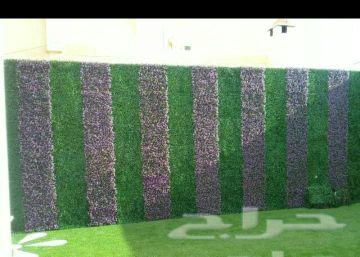 »  تصميم وتنسيق الحدائق