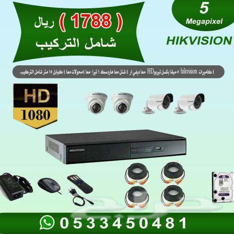 »  كاميرات مراقبة  شهادة إنجاز للمحلات التجارية