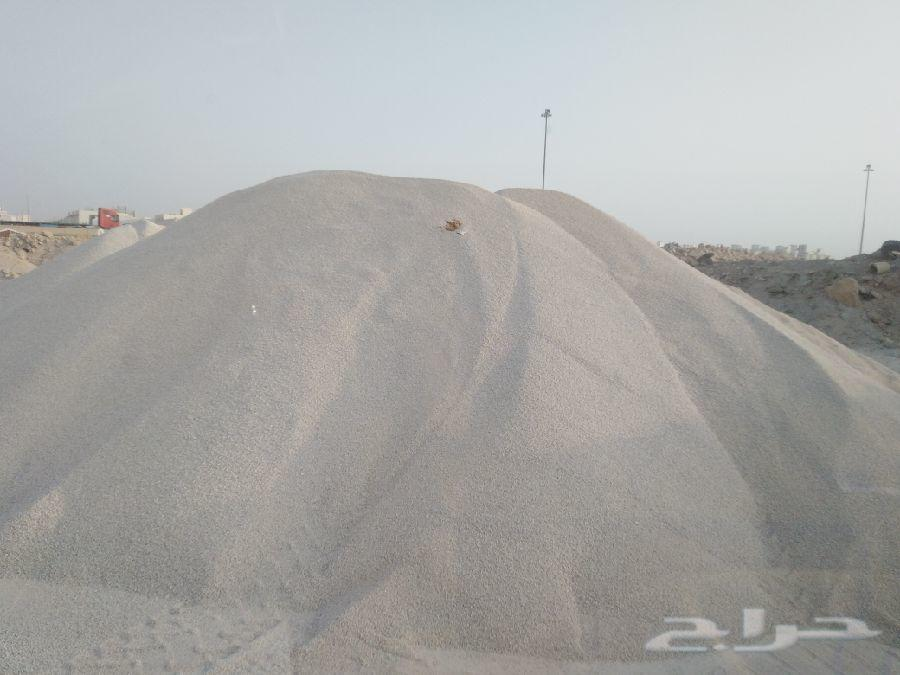 رمل ابيض رمل احمر صبةمخلو ط بحص4  3بحص3 8