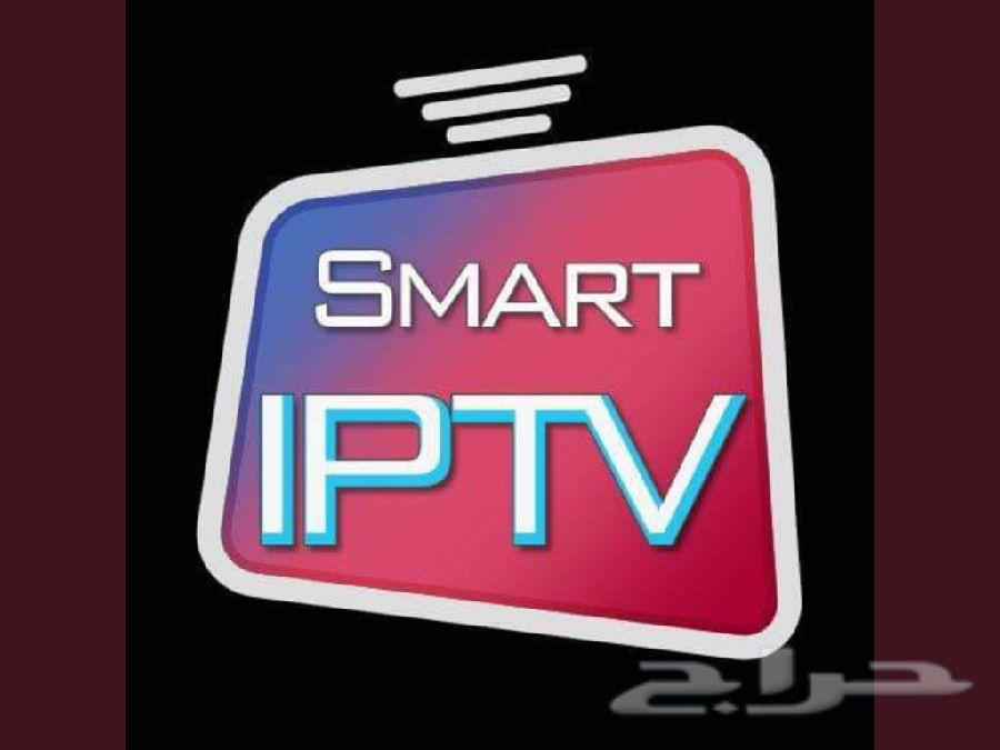 اشتراكات iptv للجوال والشاشات السمارت وغيرها