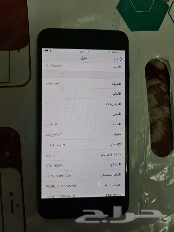 ايفون 6 بلس 64 جيجا رمادي مستعمل اخو الجديد