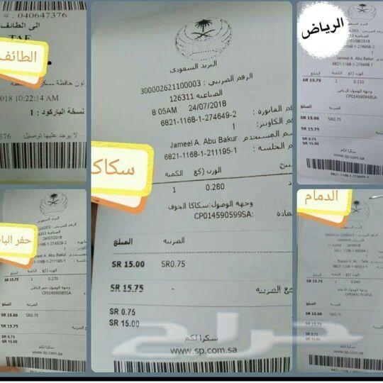 محافظ رجالية وكفر جواز ومستلزمات سفر