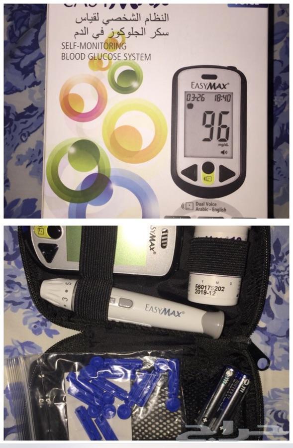 جهاز قياس السكر Easy-max الاصدار الاخير