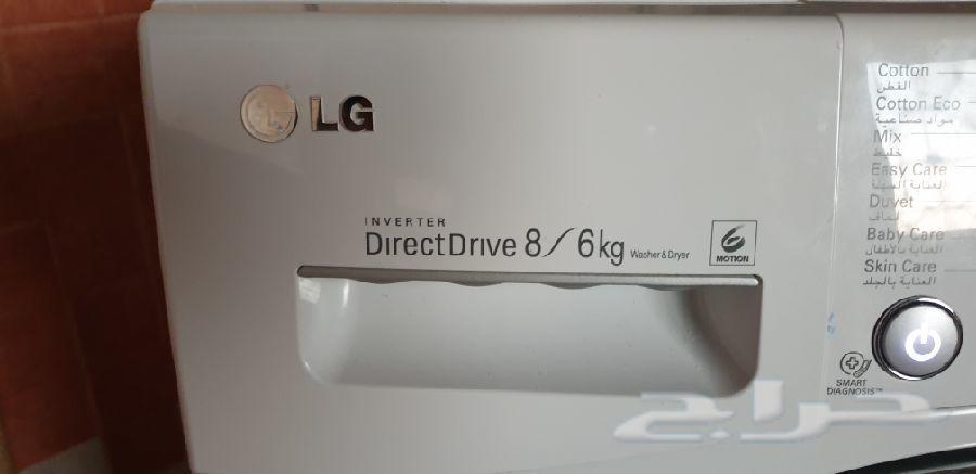غسالة LG 6_kg