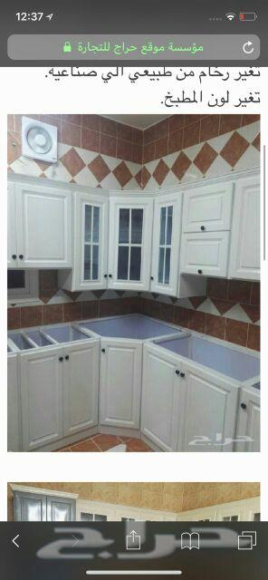 فني مطابخ وتفصيل وصيانه شامله للمطبخ
