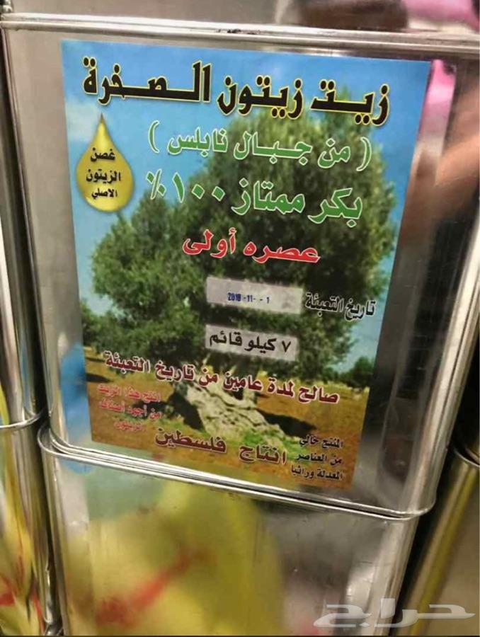 زيت زيتون  فلسطيني اصلي باللتر ( كيلو)