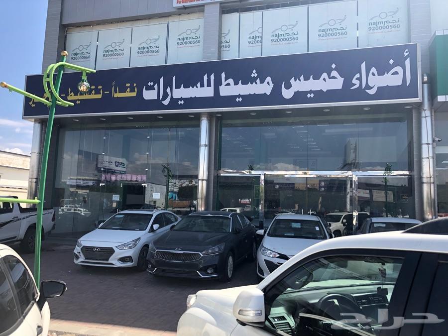 ددسن 2016 فل كامل عدادين سعودي العيسى