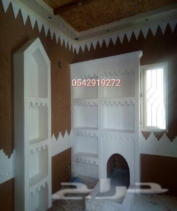 جبس ديكور مجالس غرف تراثية
