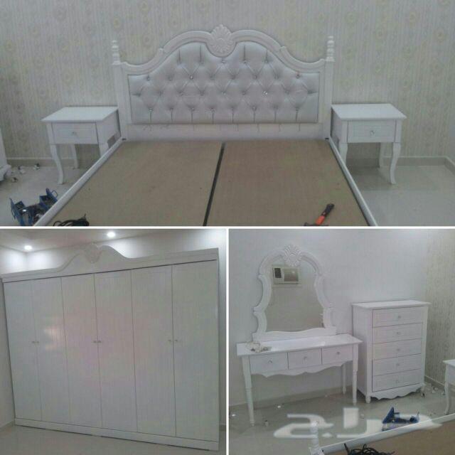 غرف وطني أثاث راقي