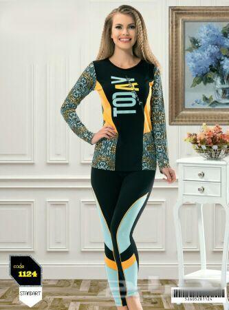 ملابس تركيةمميزة توصيل فوري نسائي ورجالي راقي