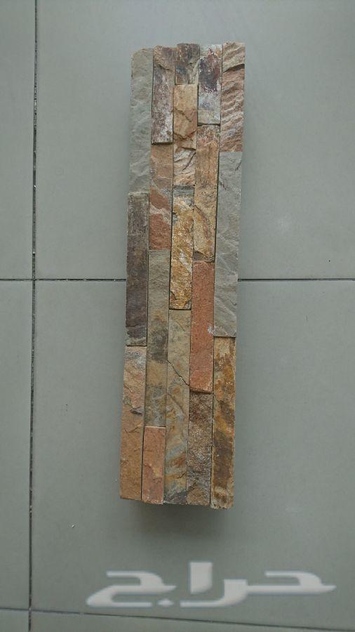 حجر طبيعي صيني  حجر صيني
