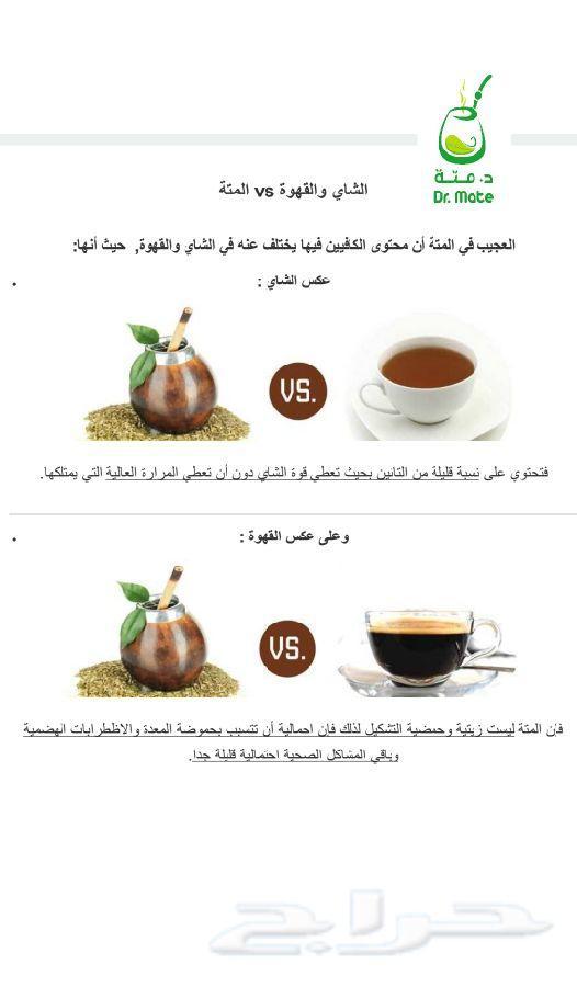 وداعا للشاي والقهوة.. مع الإثبات بالدراسات