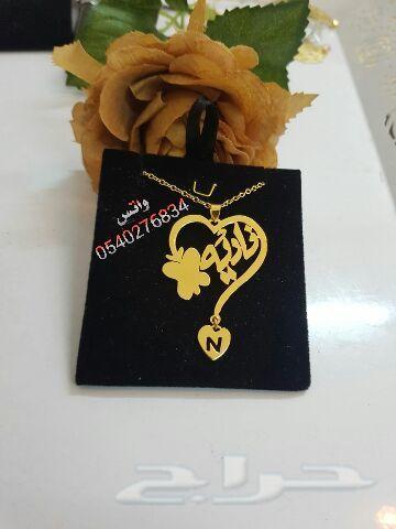 hearts هدايا جميع المناسبات اهدي من تحب بذوقك