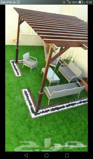مشتل البستان لتصميم الحدائق