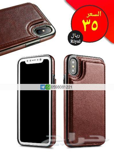 المحفظة الأنيقة للأيفون إكس iphone x