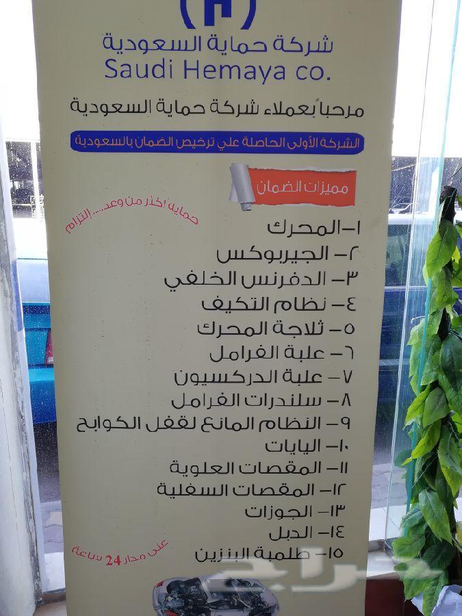»  الرياض - يوكن   مخزن   موديل  2009