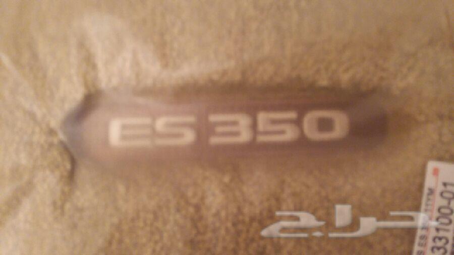 »  دعاسات لكزس ES 350