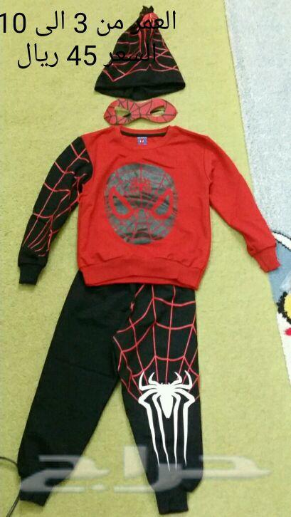 ملابس اطفال صناعه تركيه