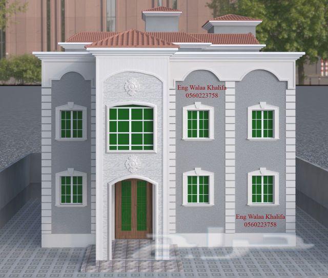مهندسة معمارية وديكور