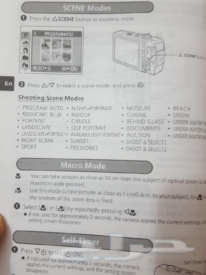 كاميرا للبيع شبه جديدة