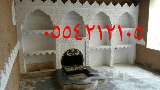قرميد افران عربية مناقل مدافئ ميفا شوايات