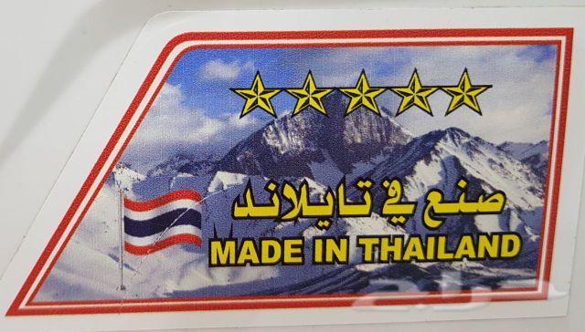 مكيفات صناعه تايلانديه