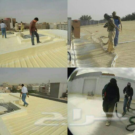 شركة عزل فوم عزل مائي وحراري 0535303073بضمان