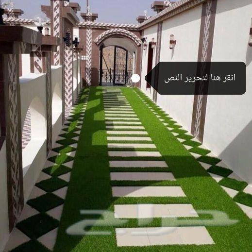 تنسيق حدائق مهندس ابو ياسين