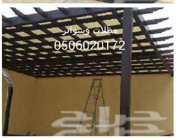 مظلات وبرجولات وسواتر الخميس وابها