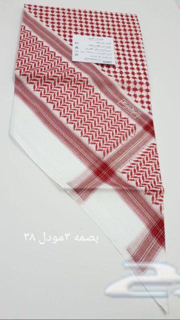 مؤسسه شماغ الموسم الاصلي