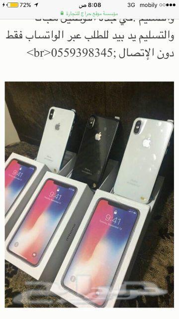 أيفون x صيني تقليد الأصلي بسعر 550ريال