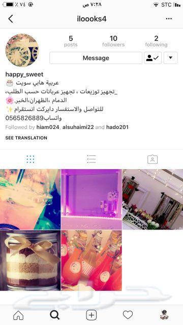 عربية هابي سويت