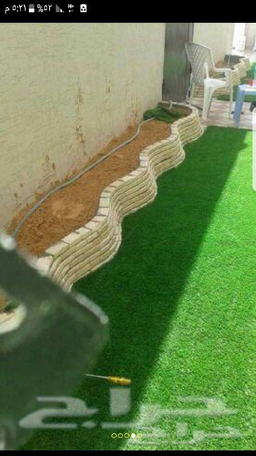 تنسيق حدائق واسطح
