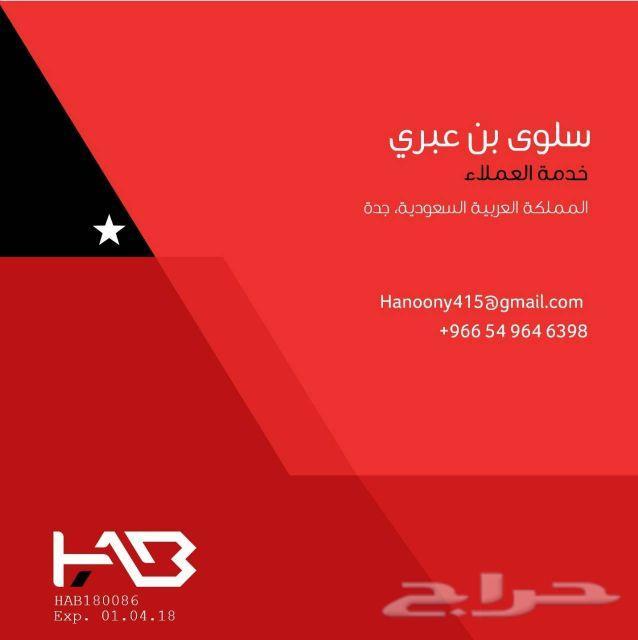 هواندي اكسنت 2012-2017 من هاب HAB