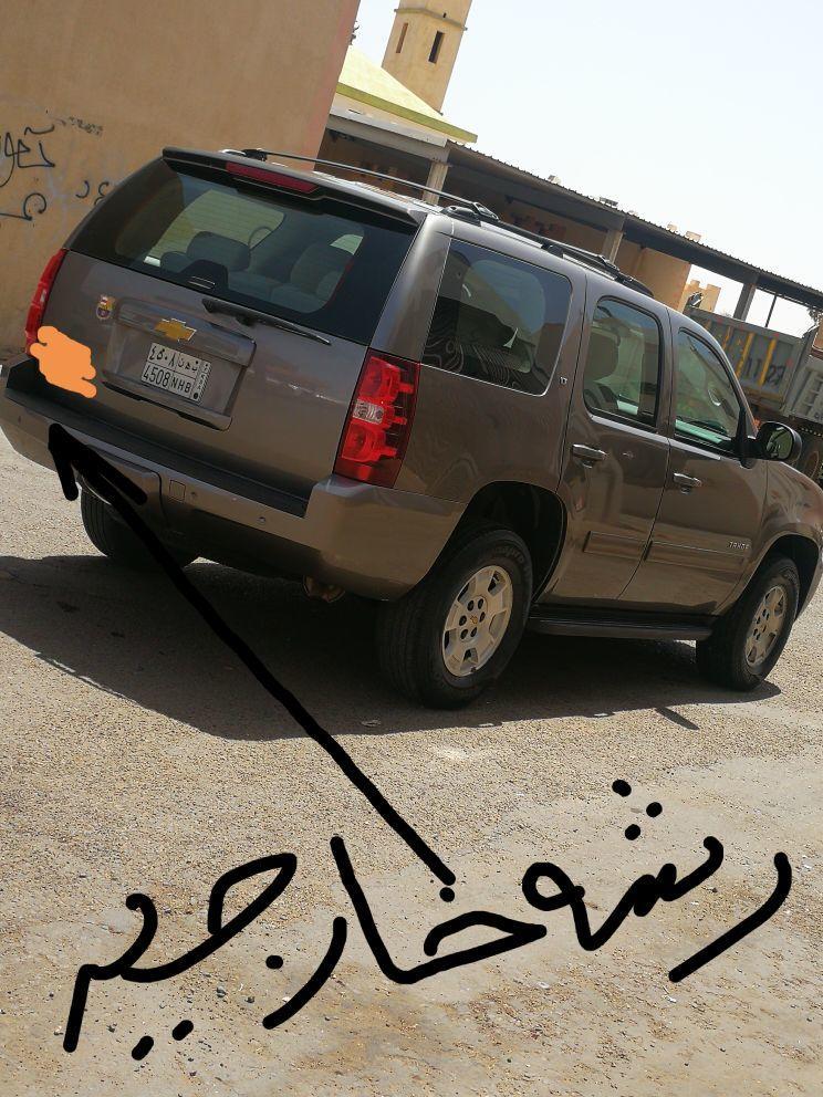 تاهو 2013 دبل سعودي