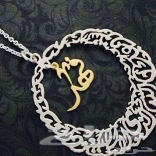 تفصيل أسماء مطليه بالذهب والفضه