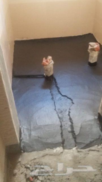 عزل اسطح وحمامات