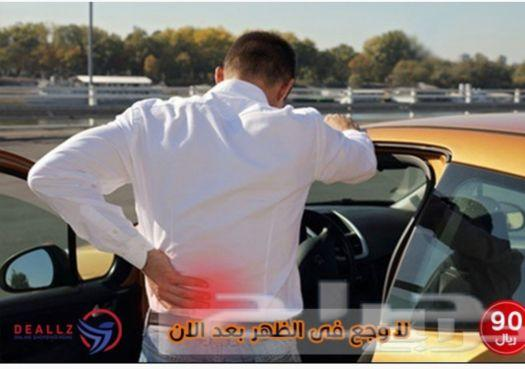 اكسسوارات للسيارة وجهاز إزالة الكرش
