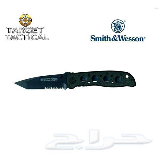 سكين سميث أند وسن الامريكية