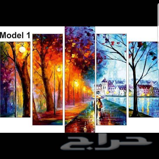 لوحات جدارية فاخرة