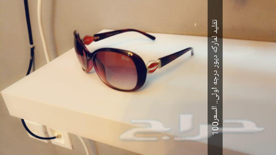نظارات شمسيه ماركه درجه اولى طبق الاصل