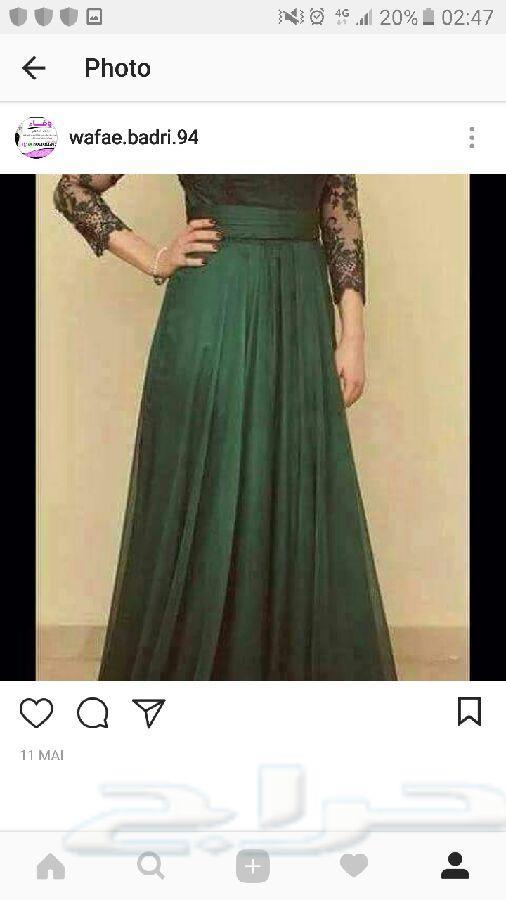 لتصميم وتفصيل جميع الفساتين والملابس النسائيه