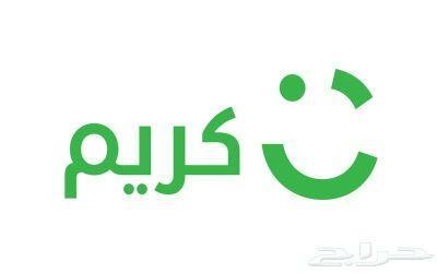 كريم مجانا  وبدون تعقيد