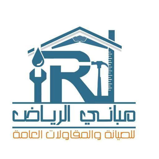 »  كشف تسربات المياه إلكترونية حل مشكلة الفواتير