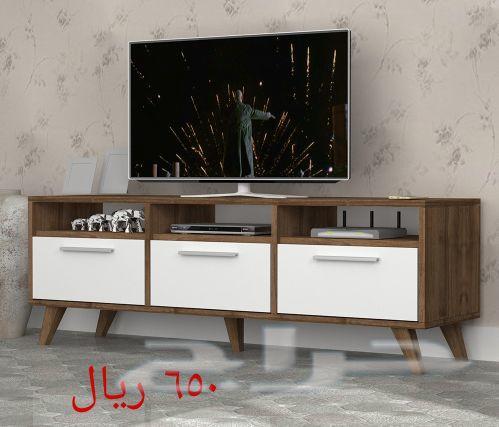 طاولات تلفزيون تركية