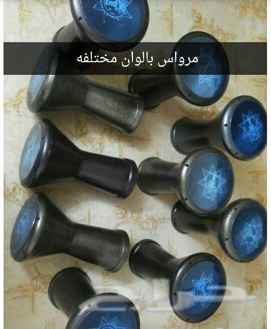 مروس مصري تركي سوري مصدف مزخرف  اساس تشكيل