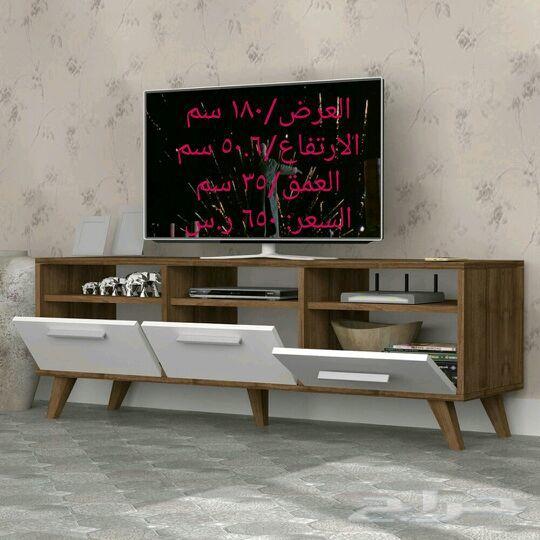طاولات ومكاتب تركية
